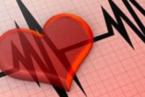 malattie-cuore